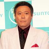 小倉智昭「羽生メダル取れない」の予想を謝罪