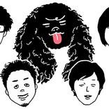 キュウソネコカミ、ニューシングル「越えていけ」がアニメ『メジャーセカンド』のOPテーマに決定