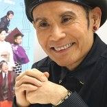 片岡鶴太郎 25年ぶりの舞台『笑う巨塔』出演 ~タクフェス「春のコメディ祭」取材会で意気込みを語る