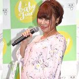 浜田ブリトニー、第1子妊娠&年齢を公表 未婚の母として出産予定