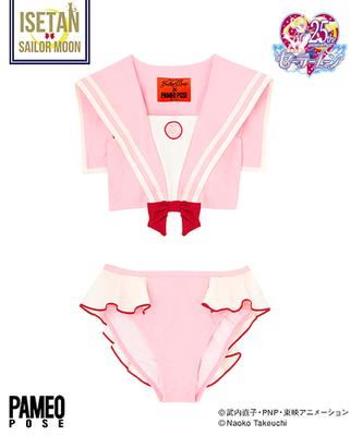 Pretty Guardian Sailor Moon Bikini Sailor ChibiMoon 19,000円 全8色