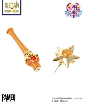 Star Power Stick Pierce Sailor Venus 21,000円 全4色