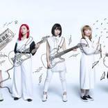 たんこぶちん、初ベストアルバムより「はじまりのうた」MVを公開
