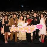 平野紫耀 初主演映画のヒットを祈願し「108個のはじめて」に挑戦