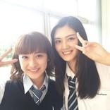 平祐奈&水谷果穂 映画「honey」の制服姿オフショットを公開