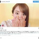 平祐奈、キュートなネイル披露に反響「めっちゃかわいい」