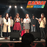 Kansai New Wave!! vol.10 x バキバキビート ~これからの関西エンターテイメントシーンを賑わせるアーティストは誰だ!?~