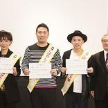 昨年レコ大新人賞受賞のNOBU、地元宮崎県小林市のふるさと大使に任命! 4月にベストアルバム『スタートライン』リリース決定も