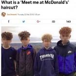 「マクドナルドで会おう」という名のヘアカット 校則で禁止に(英)