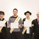 NOBU、地元宮崎県小林市のふるさと大使に任命!4月にBEST ALBUM『スタートライン』のリリース決定!