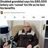 宝くじで1,200万円当選した障がい者男性、散財し手当も打ち切られ極貧生活に(スコットランド)