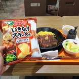 グルメライター格付けチェックのキングが挑戦! ポテチの「いきなり!ステーキ味」と本物のステーキの違いを確かめた結果…