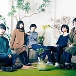 JYOCHO、新曲「互いの宇宙」MV公開
