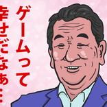 【隠れオタク】実はゲームアニメが大好きな有名人9選 / 広瀬アリスまじかよ(笑)