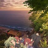 TVアニメ2期「あまんちゅ!~あどばんす~ 」メインビジュアルと主題歌もきけるPV第2弾が公開