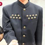 """【朗報】全国の """"モテ男"""" を救う秘密兵器「むげん第二ボタン」、ついに爆誕! 学ランをボタンまみれにして卒業式に備えろ!!"""