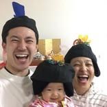森渉・金田朋子夫妻、愛娘の初節句も被り物で 「見ているだけで幸せになれる家族」憧れの声も