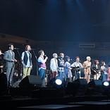 オールナイトニッポン50周年記念【あの素晴しい歌をもう一度コンサート】開催! 日本武道館が1万人の大合唱に包まれる