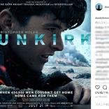 【要注意】アカデミー賞3部門受賞の映画『ダンケルク』をブルーレイ&DVDで見てはいけない理由