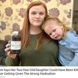薬局が2歳児に毒薬を処方 ミスに気付いた母親は驚愕(英)