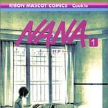 【極秘】伝説の少女漫画「NANA」の知られざる秘密と噂8選! 連載休止から9年! 再開が待たれる超名作漫画