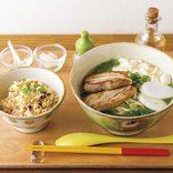 沖縄で絶対に食べたい!「沖縄そば」おすすめ12選。名店から進化系まで