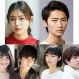 「わろてんか」ヒロイン葵わかながJKに、人気コミック「青夏」映画化決定