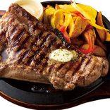 ステーキ、ハンバーガー!幸せみちる「絶品!肉グルメ」おすすめ11選【沖縄】