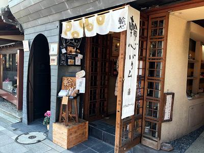 輪心 ―WACO KAMAKURA― 八幡宮前店
