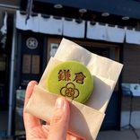 【鎌倉】小町通り周辺おすすめ食べ歩きグルメ・スイーツ20選!お土産にも