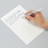 「打つ」と「書く」では大違い きみに書く物語