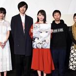 """山田杏奈、""""復讐劇""""での映画初主演に本音「もっとキラキラしたお話かなって」"""