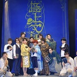宮沢賢治の名作『風の又三郎・よだかの星』を妖艶で独特な世界観で表現 「極上文學」第12弾が開幕