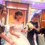 元SKE48佐藤実絵子が結婚式 松井珠理奈も「姉さんおめでと~」<動画あり>