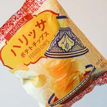 【カルディ新商品】一時話題になったハリッサがポテトチップスに!