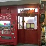 高田馬場の人気餃子店!追加注文はできないので気をつけて!