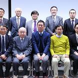 次のネット環境整備に向けた産学官連携認定プログラム、そのトレンドを体感…埼玉工業大学で報告会