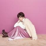 MACO、新曲「君のシアワセ」が『東京センチメンタルSP』主題歌に決定