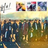 欅坂46に中村勘三郎もドハマり、想いが溢れる!! 欅坂46を「好き」と言いたくなる理由