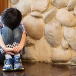 我が子がいじめに…学校に訴えるよりも取りたい、早期解決法とは