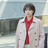 """広瀬すず、""""1シーン10分超え""""涙の演技に大反響 『anone』第9話"""