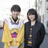 生駒里奈&西野七瀬、『オー・マイ・ジャンプ!』最終回で共演決定