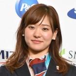 """カーリング女子・吉田知那美、""""with Bポーズ""""で決めショット"""