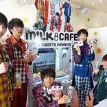 【M!LK×SWEETS PARADISE】期間限定xコラボカフェオープン!スペシャルイベントにM!LKが登場
