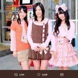 松井玲奈 『SKE48のマジカル・ラジオ』時代の姿に「恐ろしく若い…」