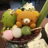【リラックマ】グッズもグルメも可愛すぎ♪ 京都の和カフェ「嵐山 りらっくま茶房」レポ