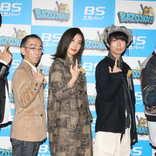 川谷絵音の新バンド・ジェニーハイ 小籔、くっきーらも「夏フェスに出たい」と怪気炎