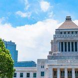 今井絵理子議員「4年で1億5千万円」辞職できない理由