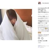 川栄李奈 「断食している」にファンから心配の声 「無理しないでえ~」「死なないでね」