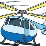 アメリカ人ヘリ整備士も初めて知る事実 ヘリコプターは「ヘリ」+「コプター」ではなかった!